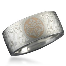 Mokume Symbol Wedding Band