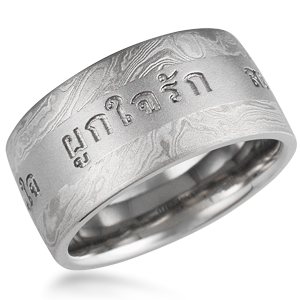 Mokume Wide Word Wedding Band