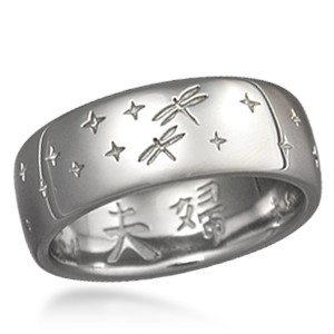 Dragonfly Symbol Wedding Band