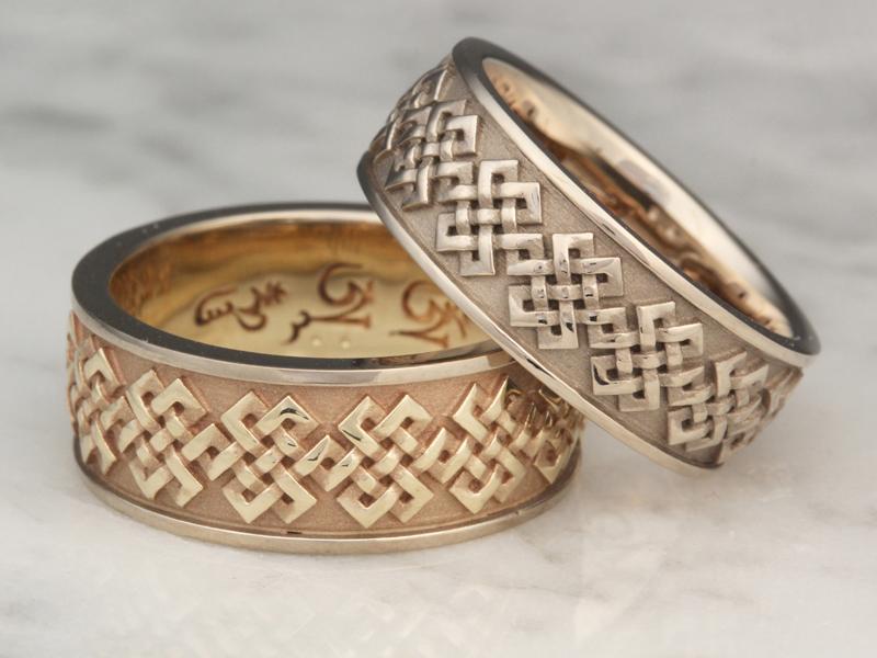 Tibetan Knot Eternity Wedding Band