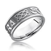 Design Your Own Word Celtic Knot Band