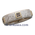 White Gold Mokume Wedding Band