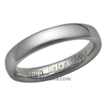 Plain Wedding Band with Inscription