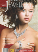 Hong Kong Jewellery Magazine September 2007 Cover