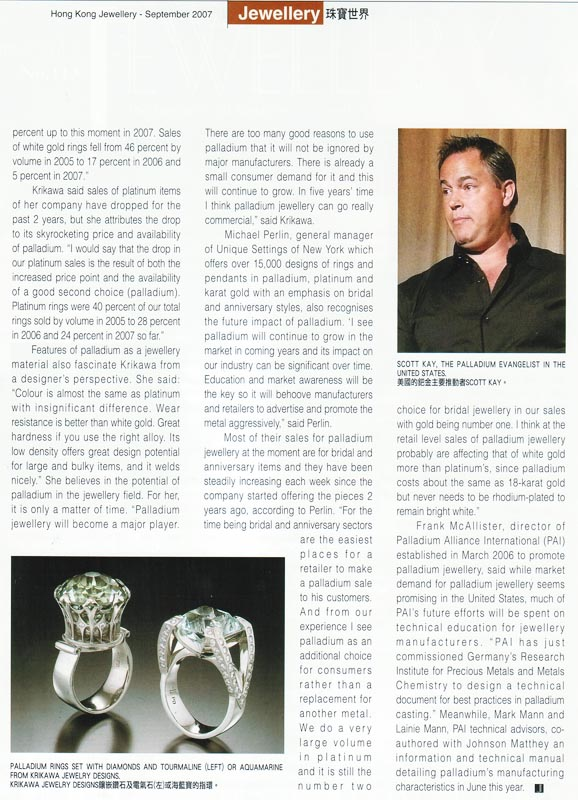 Hong Kong Jewellery Magazine September 2007 Article 2