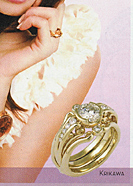 Wedding Dresses Magazine 2009 Krikawa Carved Curls Ring