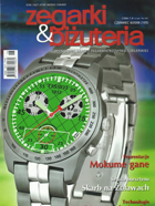 Zegarki & Bizuteria Magazine June 2006 Cover