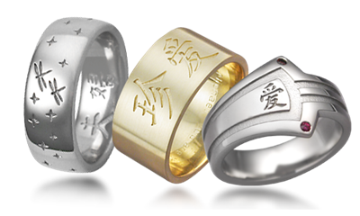 Customizing wedding bands